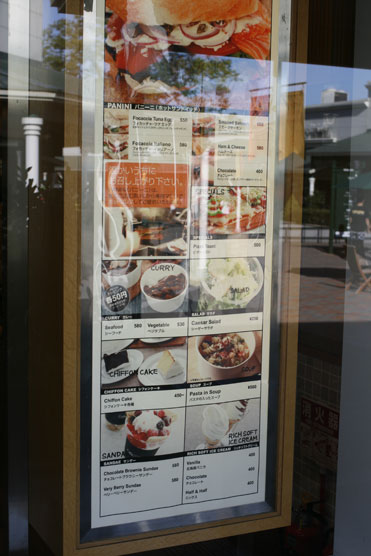 cafe331002