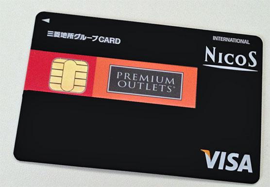 qa_card