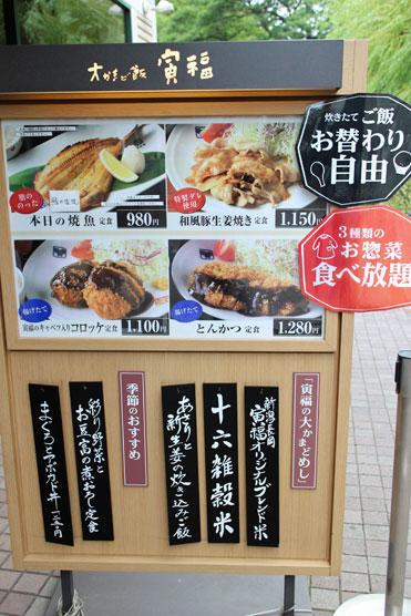 taikenki_20130726-03